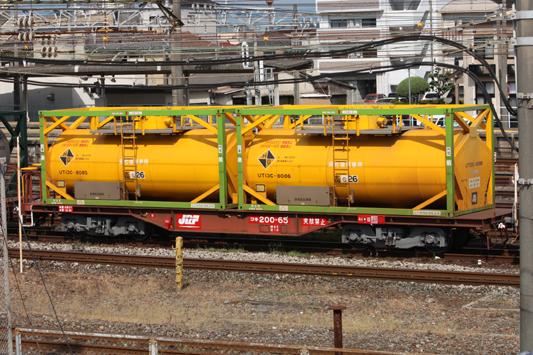 110730DE10専貨 85-86