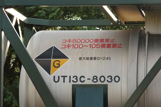 110904宮浦夕方 (32) のコピー