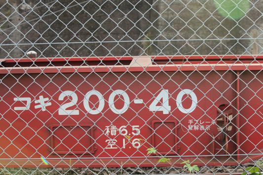 110904宮浦夕方 (22) のコピー