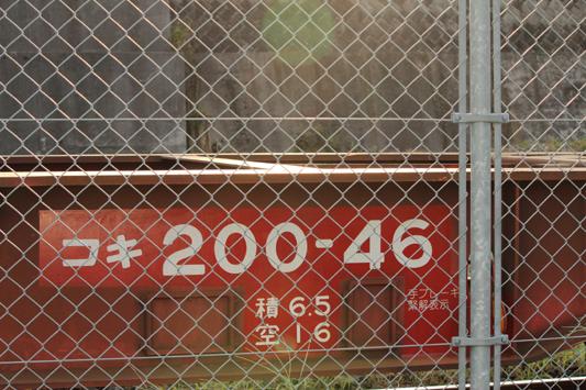 110904宮浦夕方 (23) のコピー