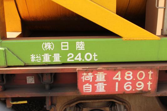 110911宮浦 (20) のコピー