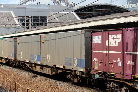 110924京都駅 (32)のコピー
