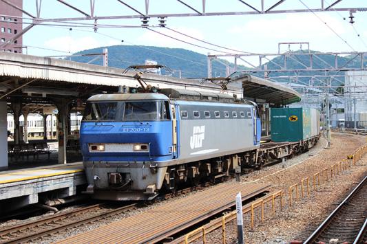 110924京都駅 (28)のコピー