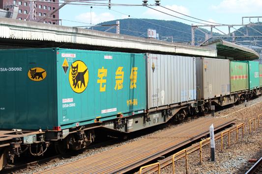 110924京都駅 (29)のコピー