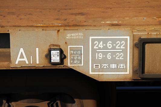 111126 コキ調べ (178)のコピー