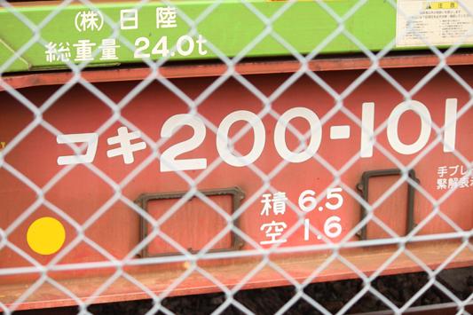 111217宮浦3 (160)のコピー