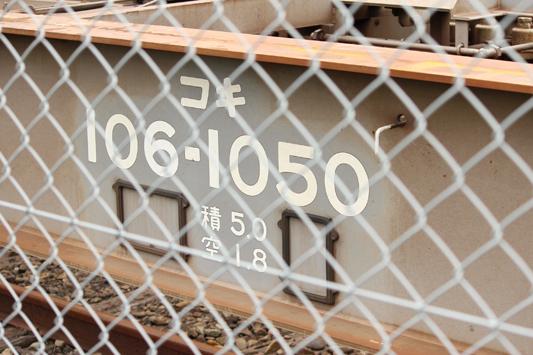111217宮浦3 (164)のコピー