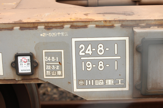 111217宮浦3 (163)のコピー