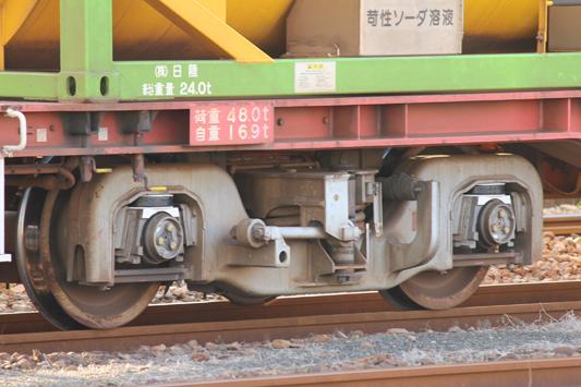 111223大牟田駅 (30)のコピー
