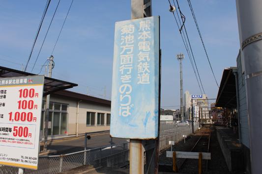 120121熊鉄 (100)のコピー