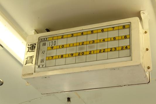 120121熊鉄 (201)のコピー