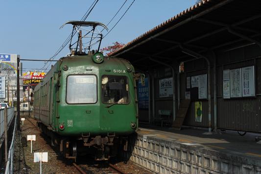 120121熊鉄 (205)のコピー