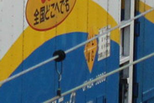120106福タ7053レ (30)のコピー2