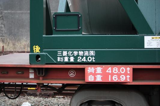 コキ200積載能力c