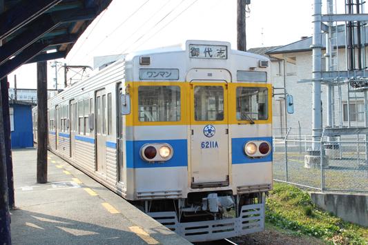 120121熊鉄 (179)のコピー