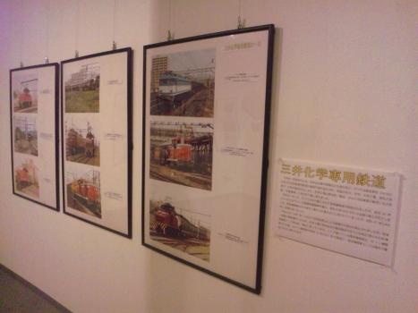 130720鉄道展 (122)のコピー