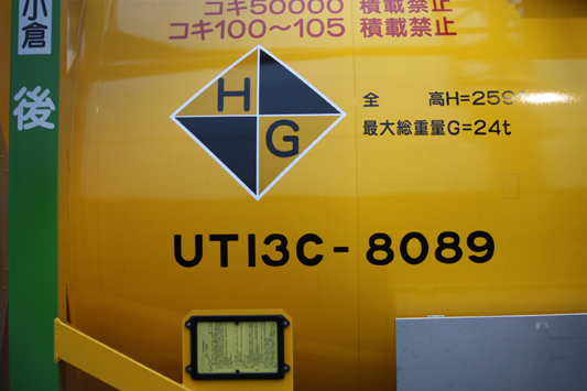 UT13C-8089c.jpg