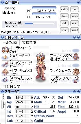 2013-02-15-Status