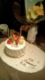 お祝いぶってケーキ(どんだけ食う気だ)