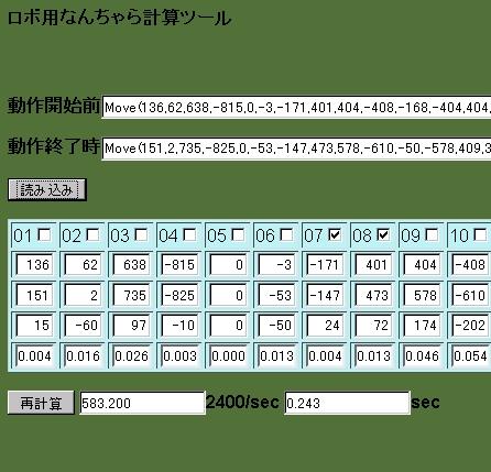 1_2hidari.jpg