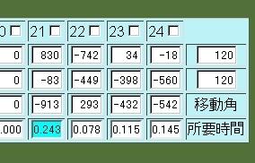1_2migi.jpg