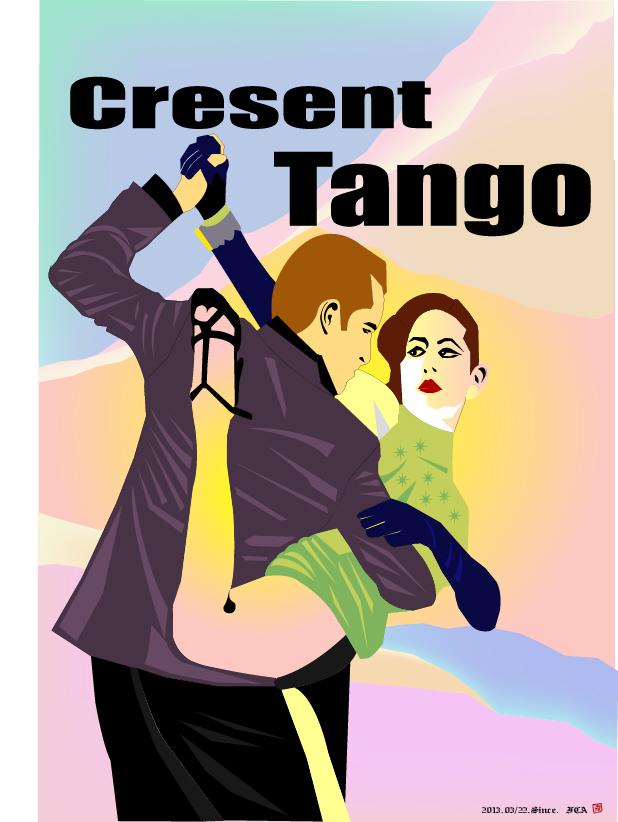 Tango背景デザインバージョン