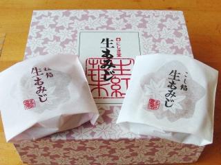 20110501 生モミジ.jpg