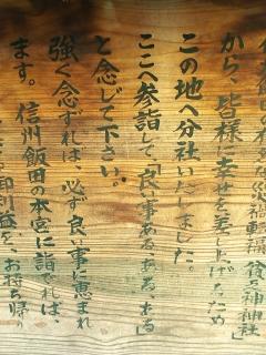 20111010 貧乏神神社3.jpg