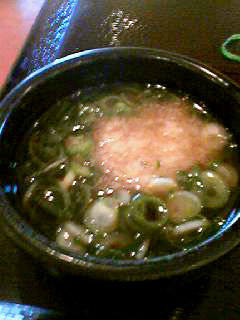 丸亀製麺出汁