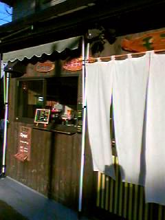 丸亀製麺たこ焼き屋
