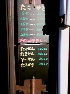 丸亀製麺300円