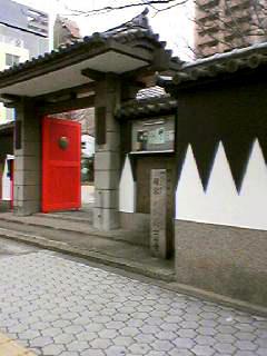 V隆慎寺2