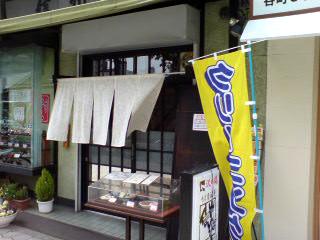 信州そば店