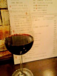 リストーロワイン