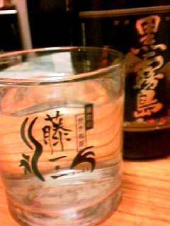 成田商店グラス