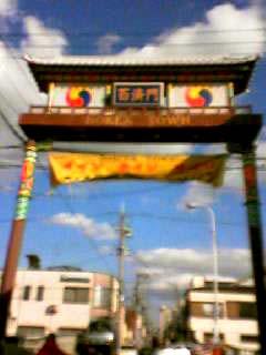 成田商店門