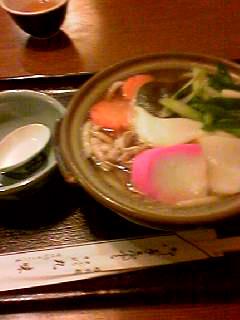 丸味鍋焼き