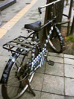 丸味自転車