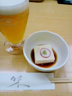 ぞうすい屋玉子豆腐