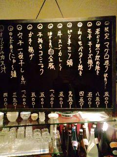 ケンちゃん黒板