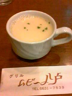 ムビー八戸スープ