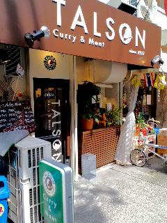 TALSON店
