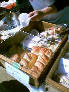 マルミベーカリー食パン