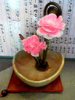 二葉生け花