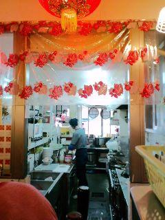 幸福粥店厨房