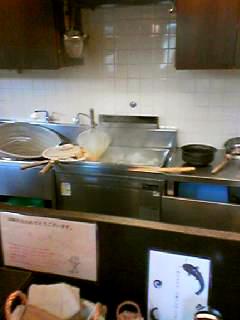 うれう厨房