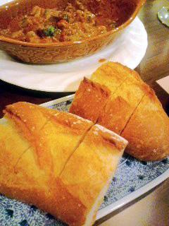 びぎん2パン