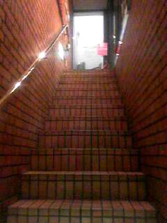 ラ・サール階段