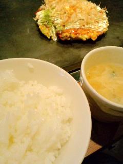 桃太郎定食