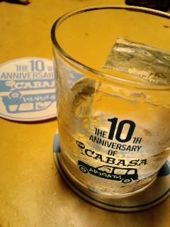 カバサグラス